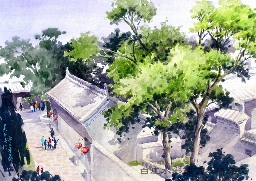 王家大院风景(水彩)